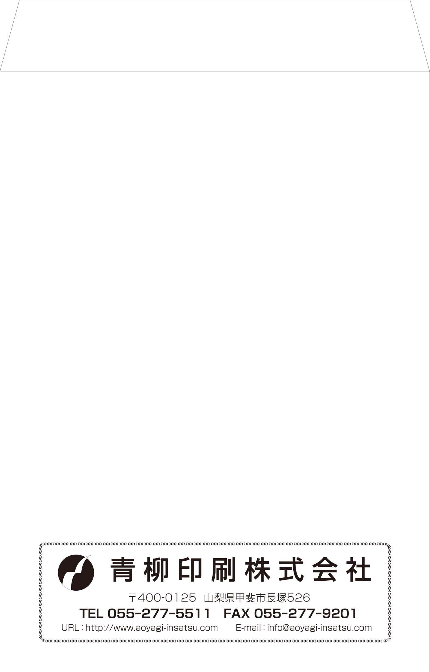 角2封筒2
