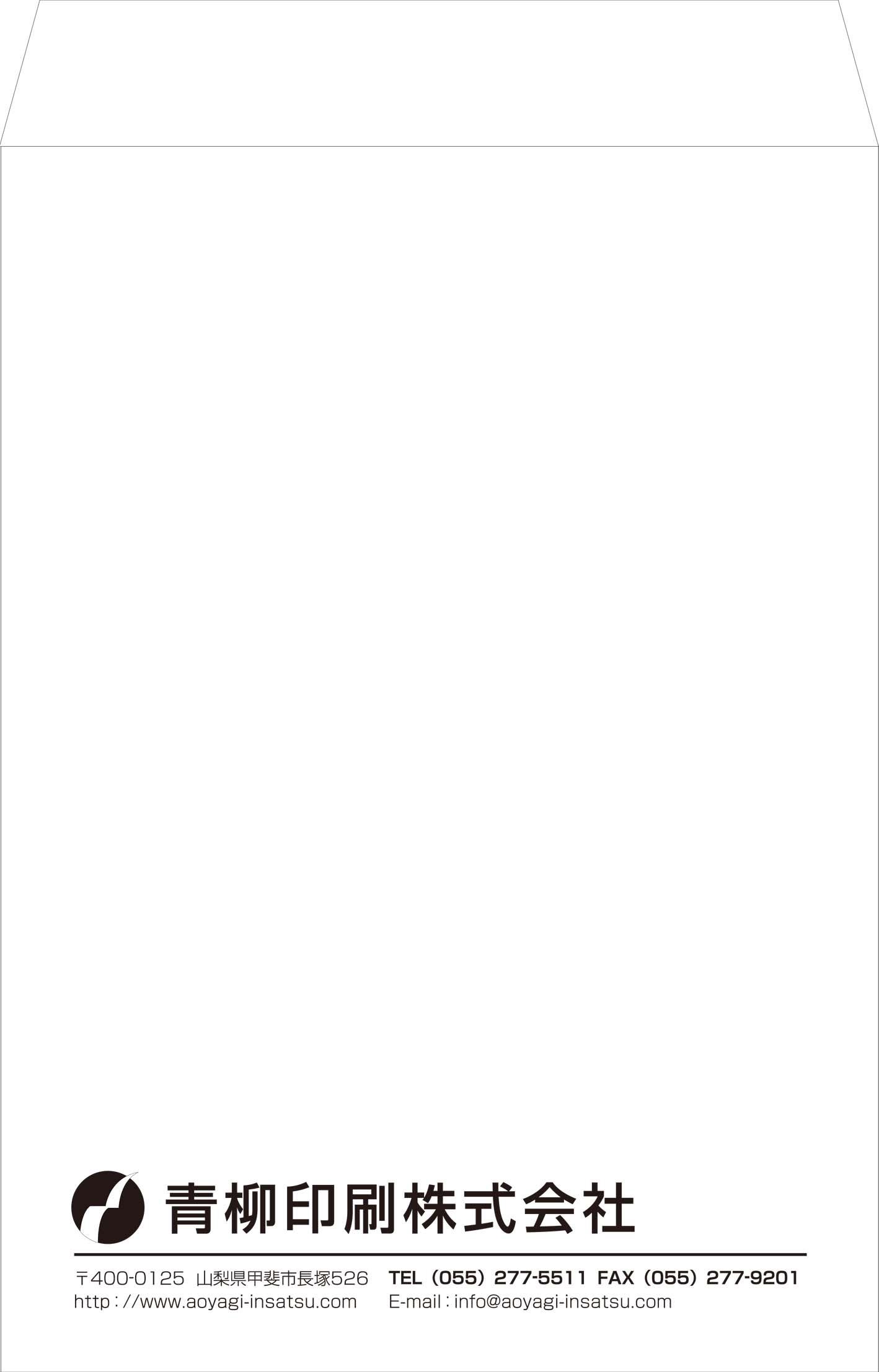 角2封筒3
